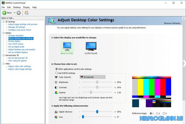 NVIDIA Forceware WHQL новая версия