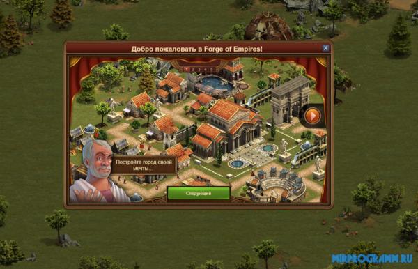 Forge of Empires русская версия игры на компьютер