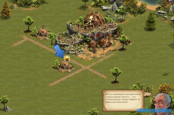 Forge of Empires на русском языке игра на пк