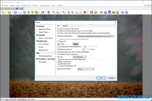XnView на русском языке
