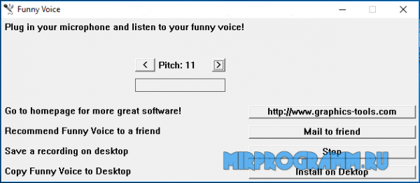 Funny Voice для Windows 10, 7, 8, XP