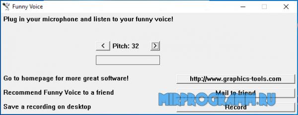 Funny Voice новая версия