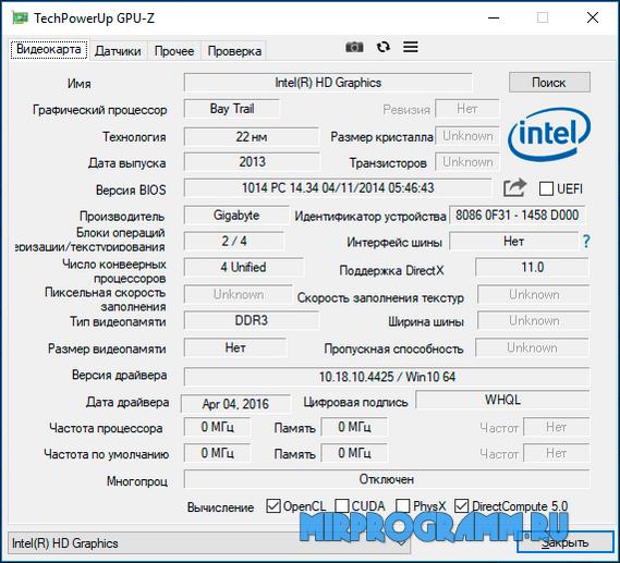 GPU-Z русская версия