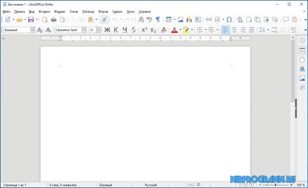 LibreOffice на русском языке