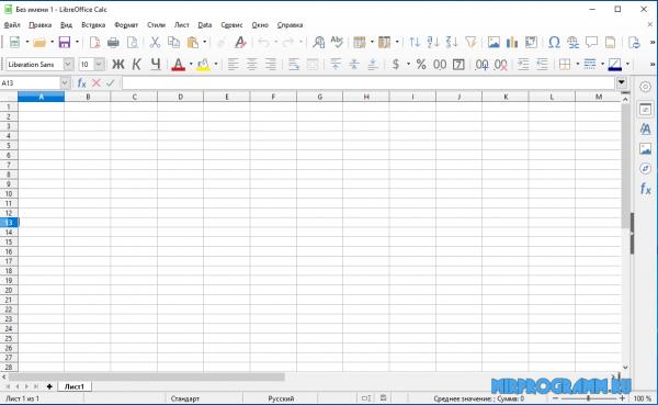 LibreOffice для Windows