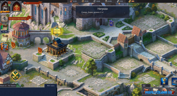 Throne: Kingdom at War на русском языке