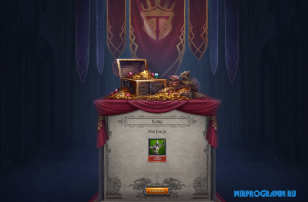 Throne: Kingdom at War для Windows