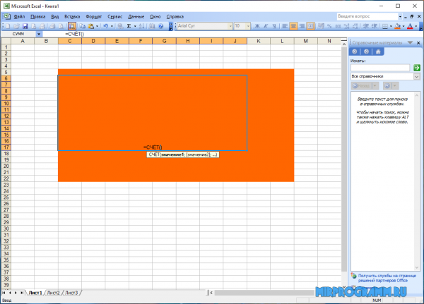 Microsoft Office Excel Viewer для Windows