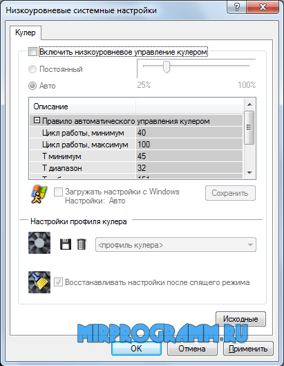 RivaTuner для Windows