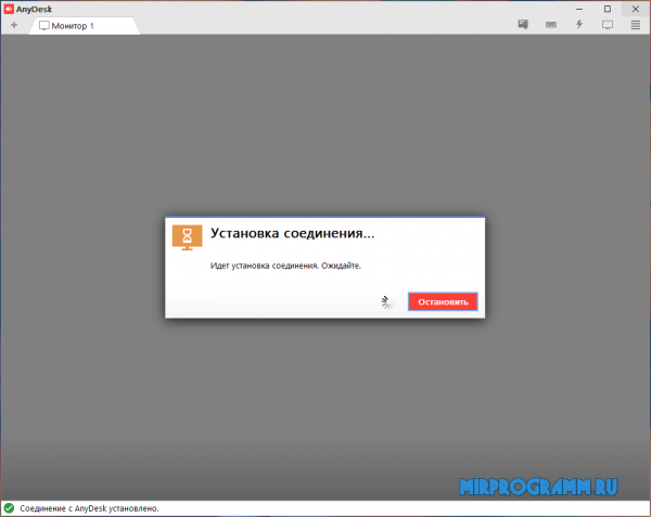 AnyDesk на русском языке