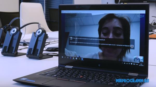 Skype Translator для ПК