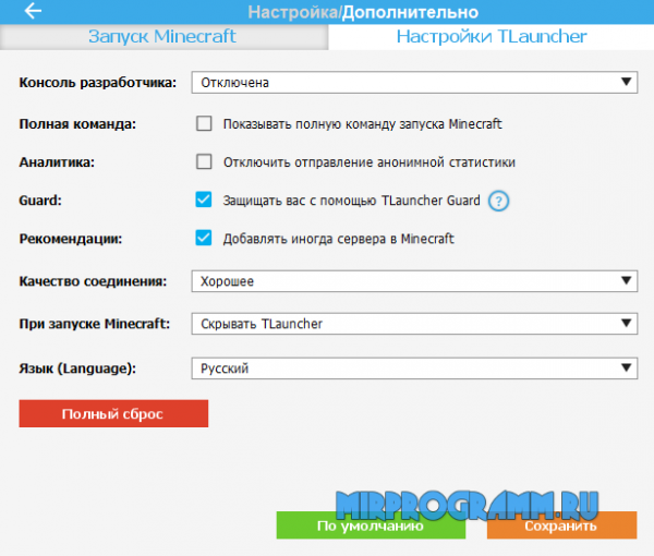 TLauncher Minecraft для Windows