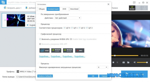 AnyMP4 Video Converter русская версия
