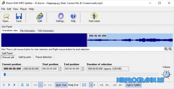 Direct WAV MP3 Splitter русская версия