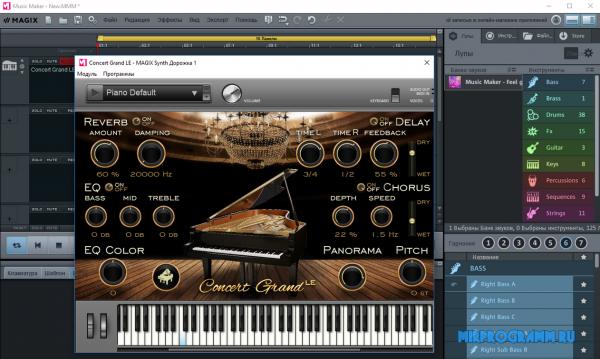 MAGIX Music Maker русская версия