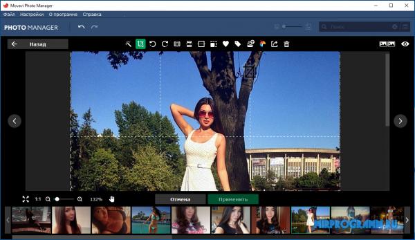 Movavi Photo Manager для Windows