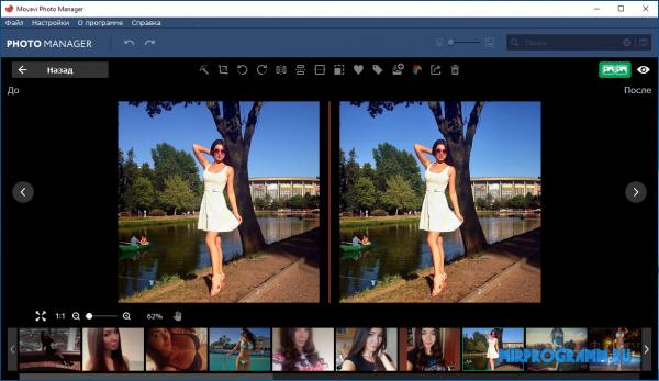 Movavi Photo Manager новая версия