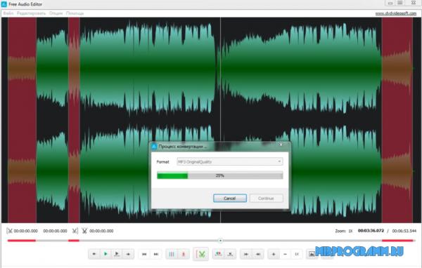 Free Audio Editor для Windows