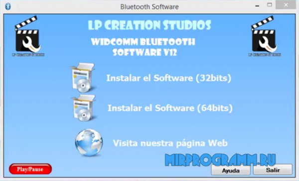 Widcomm Bluetooth Software русская версия
