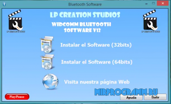 Widcomm Bluetooth Software на русском языке