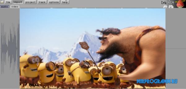ZS4 Video Editor для Windows