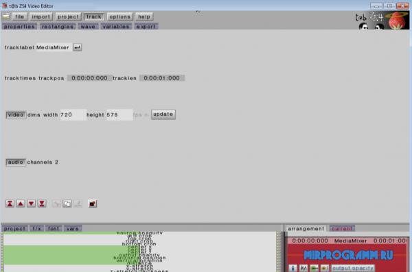 ZS4 Video Editor новая версия