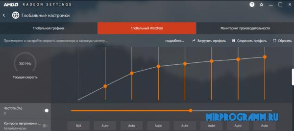 AMD Radeon Software Adrenalin Edition новая версия