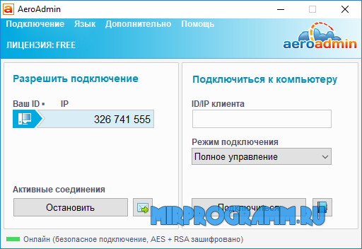 AeroAdmin русская версия