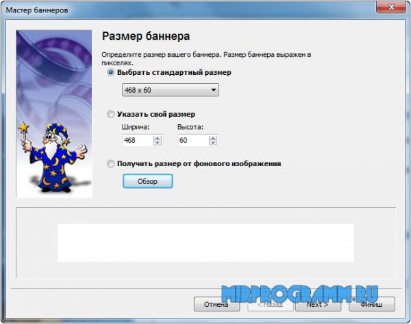 Easy GIF Animator на русском языке