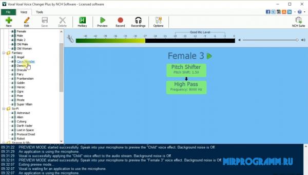 Voxal Voice Changer для Windows