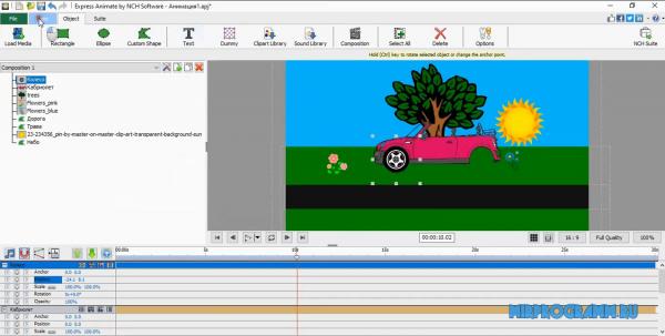 Express Animate для Windows