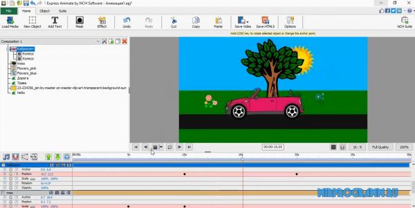 Express Animate новая версия