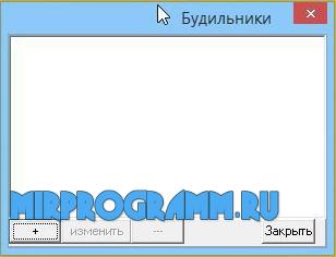 Говорящие часики для Windows
