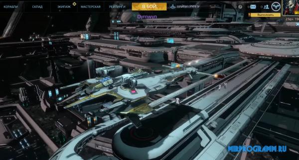 Star Conflict новая версия игры