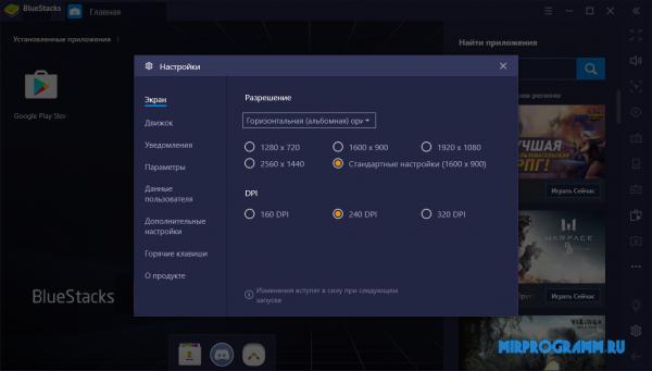 BlueStacks на русском языке