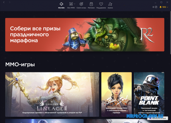 4game на русском языке