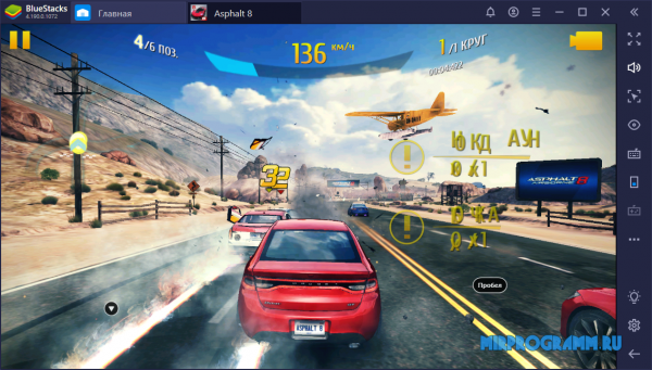 Asphalt 8: Airborne для Windows