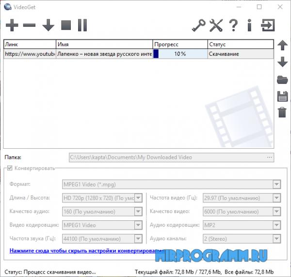 VideoGet новая версия
