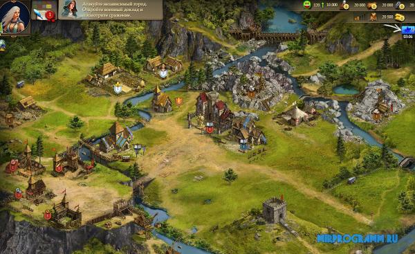 Imperia Online русская версия