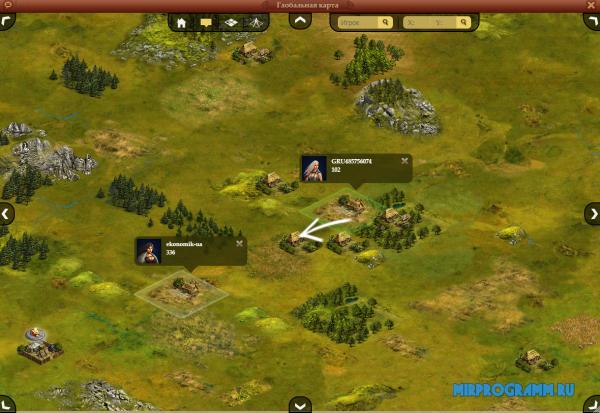 Imperia Online на русском языке
