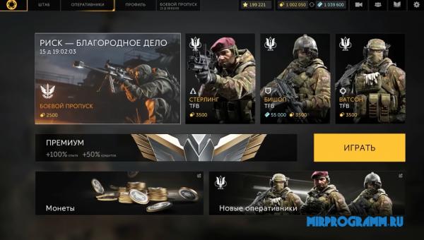 Калибр русская версия игры