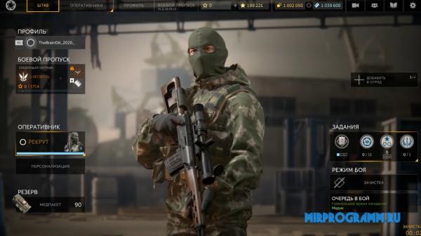 Калибр игра на русском языке