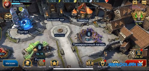Raid: Shadow Legends на русском языке