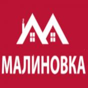 Малиновка игра про Россию последняя версия