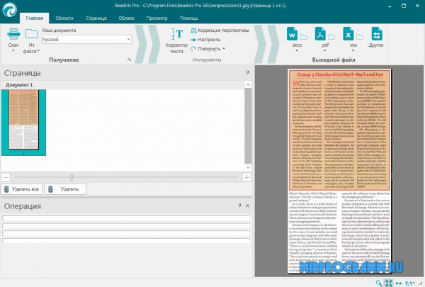 Readiris Pro для Windows