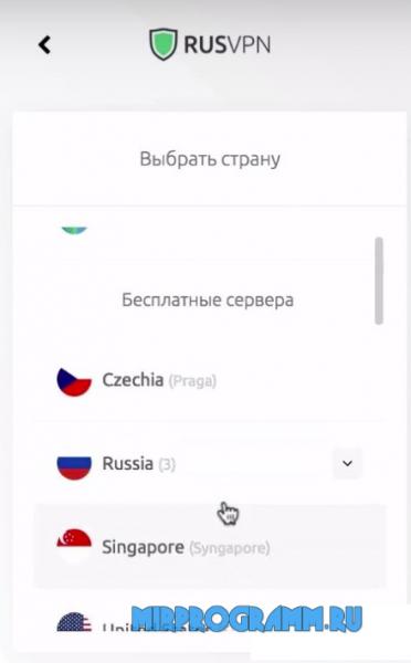 Rusvpn русская версия
