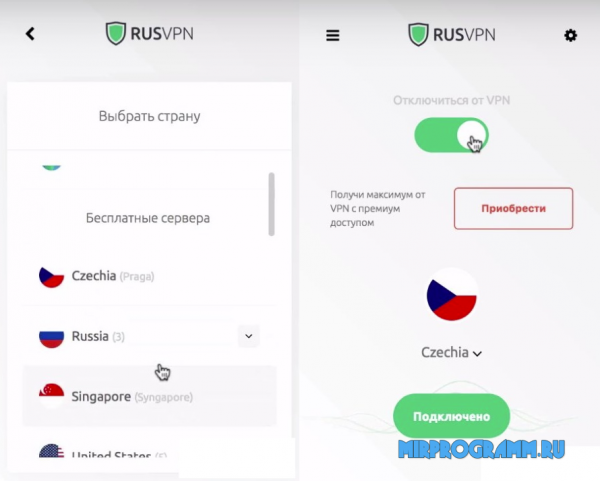 Rusvpn для Windows