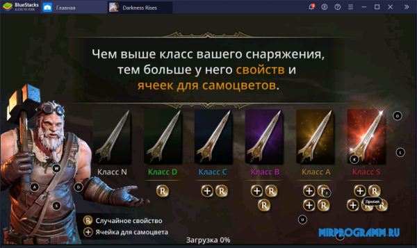 Darkness Rises на русском языке