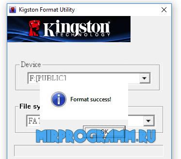 Kingston Format Utility русская версия