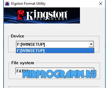 Kingston Format Utility новая версия